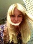 See Nataly Vlad's Profile