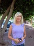 See Mariya75's Profile